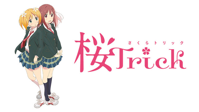 The Treat That Was Sakura Trick